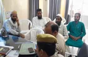 आतंकी गतिविधियों के संदेह में चार कश्मीरी गिरफ्तार, लखनऊ से पहुंची एटीएस ने जांच की शुरू