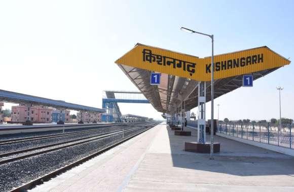 किशनगढ़ रेलवे स्टेशन : हाइटेक हुआ, मिलेगा हाई स्पीड नेट