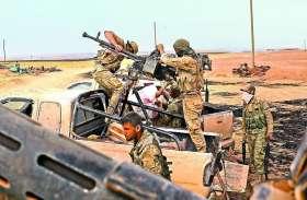 उत्तरी सीरिया में तुर्की ने सैन्य अभियान रोका