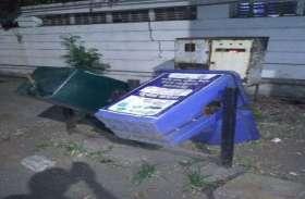 मेग्निफिशिएंट मप्र खत्म होते ही शहर में सफाई की स्थिति बिगड़ी