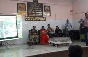 Tamilnadu: बच्चे पढ़ेंगे अब नई तकनीक से