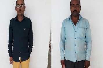 25 हजार का इनामी हलिया ब्लॉक प्रमुख सुरेश दुबे साथी के साथ पकड़ा गया, यह है आरोप