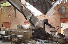 Blast: मावा फैक्ट्री का बॉयलर फटा, मुनीम समेत दो घायल