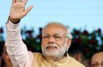 VIDEO: स्वार्थ के लिए लोगों को बांटना कांग्रेस की आदत- पीएम मोदी