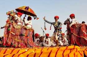 पुष्कर मेला इस बार होगा अनूठा, सांस्कृतिक छटा दिखेगी