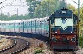 Railway News : पुणे-जयपुर के बीच चलेगी स्पेशल ट्रेन