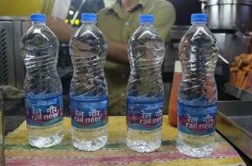 रेलवे का बड़ा फैसला, ट्रेन में अब नही मिलेगी प्लास्टिक की पानी बोतल