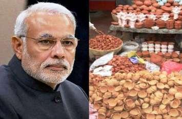 प्रधानमंत्री नरेंद्र मोदी के तोहफे से कुम्हारों के दिन बहुरे