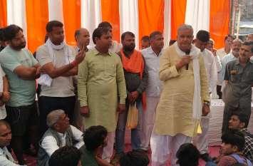 ramgarh dam : अतिक्रमियों ने रिसोर्ट व फार्म हाउस बनाकर बांध का गला घोंटा : मीणा