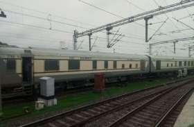 रेल यात्रियों को राहत, अब ट्रेन में स्टेशन के इंतजार में नहीं खराब होगा समय
