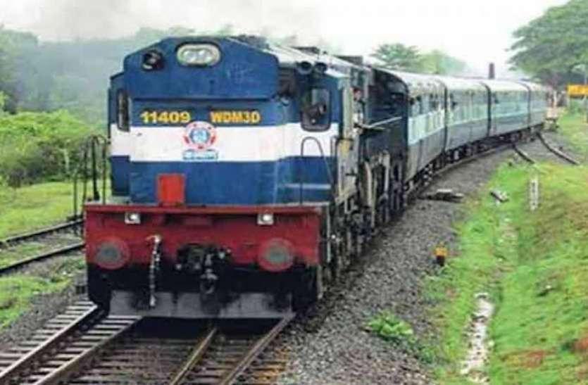 RRB Railways Paramedical Recruitment 2019 : चयनित उम्मीदवारों की Provisional फाइनल लिस्ट जारी