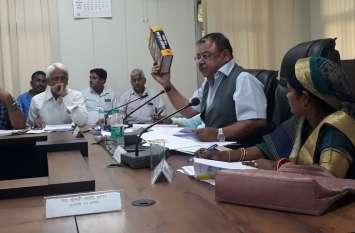 स्थाई समितियों के सभापतियों ने एडिशनल सीइओ को हटाए जाने और छह अधिकारी-कर्मचारियों की सेवा समाप्त करने लाया प्रस्ताव