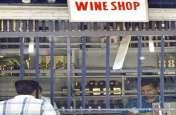शराब की दुकानों को लेकर आया बड़ा आदेश, इन शहरों दो दिन बंद रहेंगे सभी ठेके