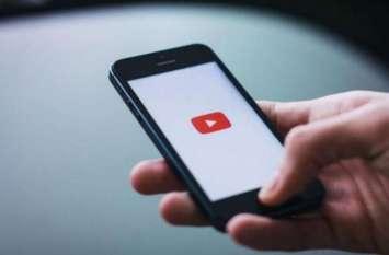YouTube की मदद से सीख कर वारदात को दिया अंजाम, लेकिन कर बैठे एक गलती और हो गए गिरफ्तार