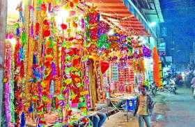 दीपावली पूर्व आज से पुष्य नक्षत्र में होगी धनवर्षा