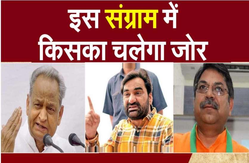 Rajasthan Assembly By-election 2019: 181 क्रिटिकल मतदान केन्द्रों पर रहेगी विशेष निगाह