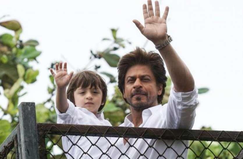 शाहरुख के बेटे 'अबराम' से इंप्रेस हुई ये एक्ट्रेस, सोशल मीडिया पर PIC शेयर करते हुए दिया रिएक्शन