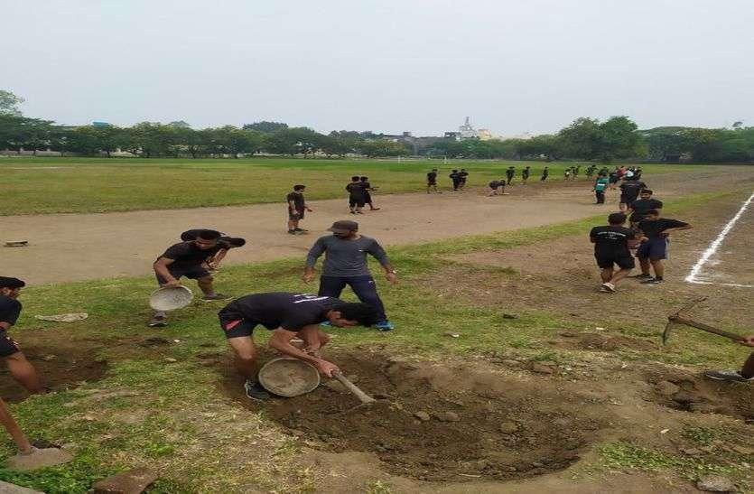 आर्मी में जाने की तैयारी के पहले मैदान को किया बेहतर