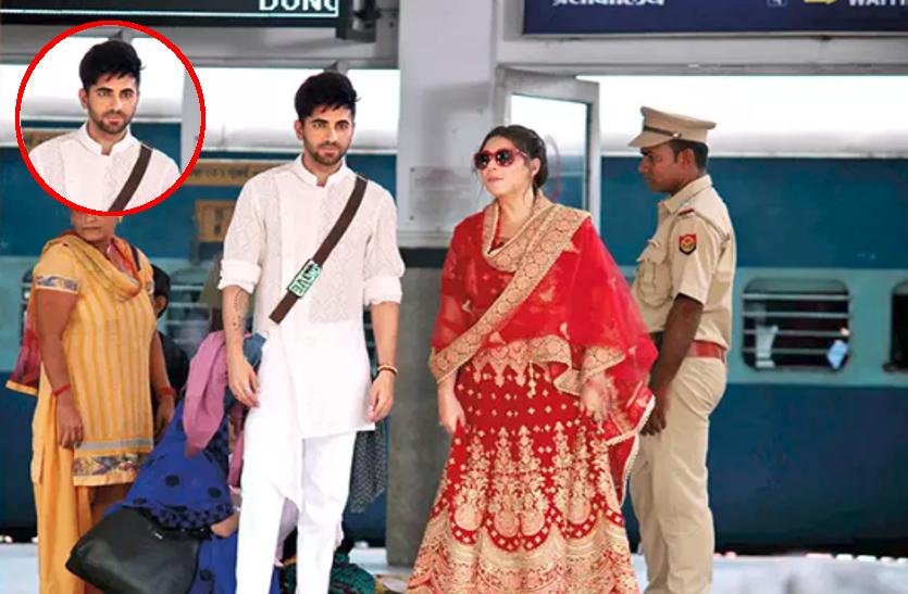 वाराणसी रेलवे स्टेशन पर 'नोज रिंग' पहने इस अवतार में दिखे 'आयुष्मान खुराना', ये है खास वजह