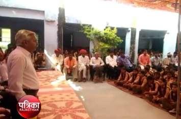 विद्यालयों में सामुदायिक बाल सभाओं का हुआ आयोजन, कलाम के आदर्शों चलने की कही बात