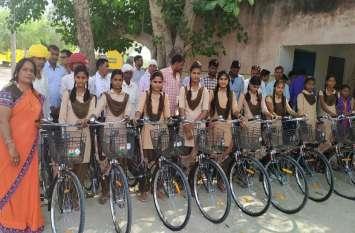 अब पैदल नहीं चलेगी बेटियां, नि:शुल्क साइकिल पाकर छात्राओं के खिले चेहरे