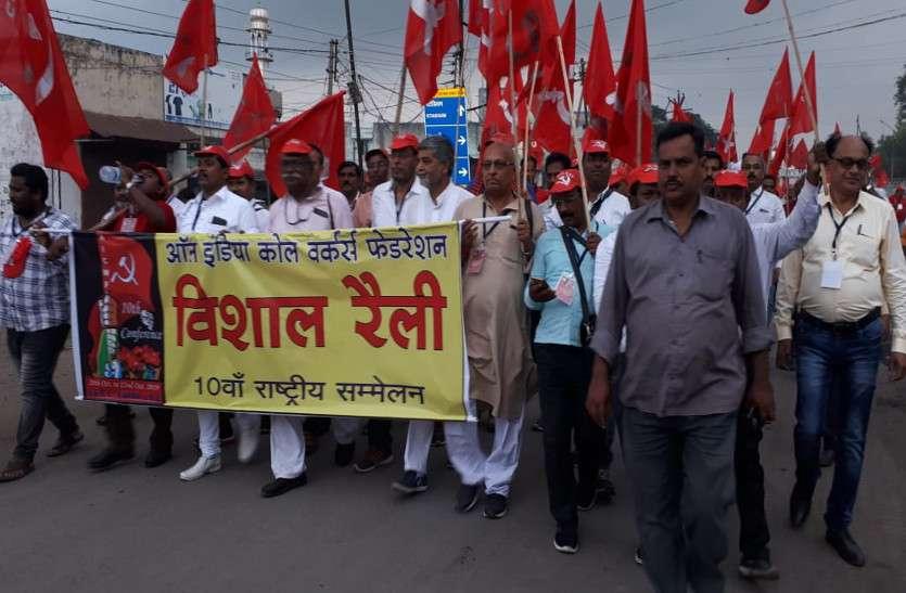 केन्द्र सरकार की आर्थिक नीतियों पर हमला, सीटू के राष्ट्रीय महासचिव ने कहा- आर्थिक मंदी से गुजर रहा देश