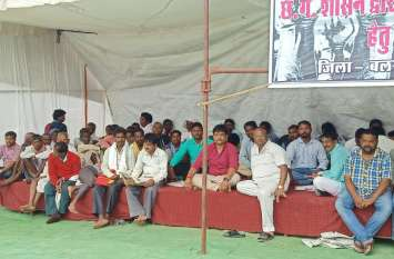 जिला पंचायत सदस्य के साथ आमरण अनशन पर बैठे 5 किसानों ने पीएमओ को लिखा पत्र, 3 दिन से थे क्रमिक भूख हड़ताल पर