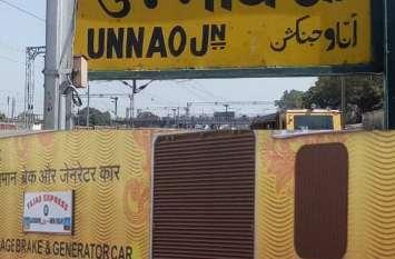 दिल्ली से लखनऊ आ रही तेजस एक्सप्रेस दुर्घटनाग्रस्त होते-होते बची, टक्कर से बाइक के परखच्चे उड़े