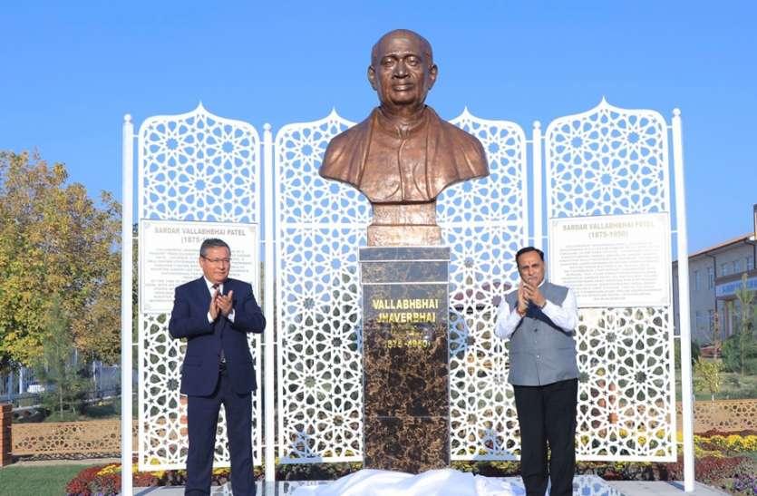 इस मध्य एशियाई देश में Sardar Patel की Statue का अनावरण, Street का भी नामकरण