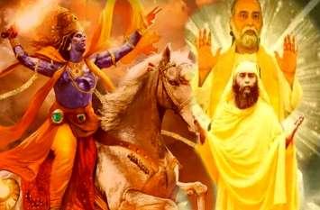 चर्चा में 'कल्कि भगवान', जानें कब होगा भगवान विष्णु का कल्कि अवतार