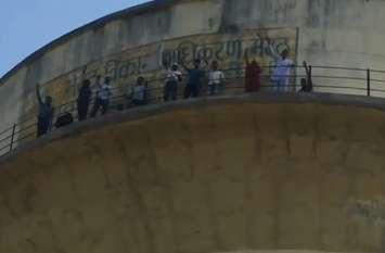 नई नीति से मुआवजा न मिलने के विरोध में पानी की टंकी पर चढ़े किसान, मचा हड़कंप, देखें वीडियो