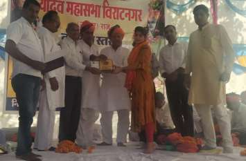 Jaipur rural : लक्ष्य निर्धारित कर मेहनत करने से मिलती है मंजिल
