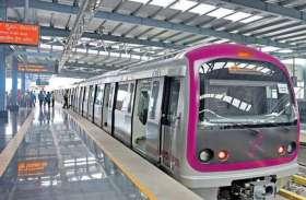 बेंगलूरु मेट्रो में निकला धुआं, बाल बाल बचे सैकड़ों मुसाफिर