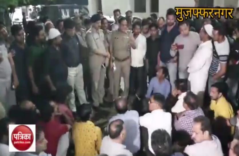 वकील की हत्या की खबर फैलते ही अचानक कोतवाली में इक्टठी हो गई भीड़ और फिर..