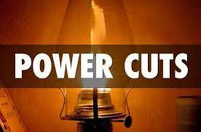 राजधानी में सोमवार को फिर कई इलाकों में होगी बिजली कटौती