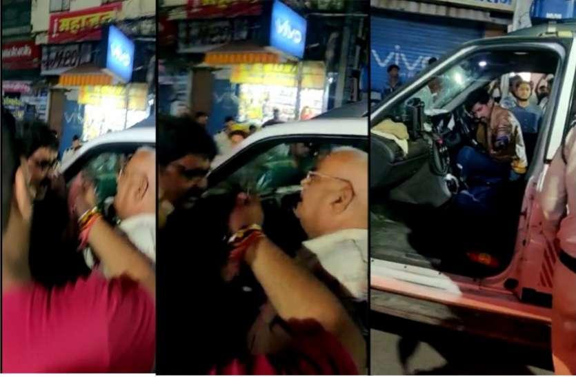 भाजपा नेता राजकुमार शर्मा पहले कर रहा था पुलिस पर दादागिरी, अब मुंह छिपाकर भागा