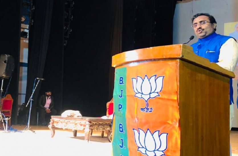 Image result for कश्मीर की शांति में