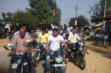 Jaipur rural : युवाओं ने शहीदों के सम्मान में निकाली तिरंगा रैली