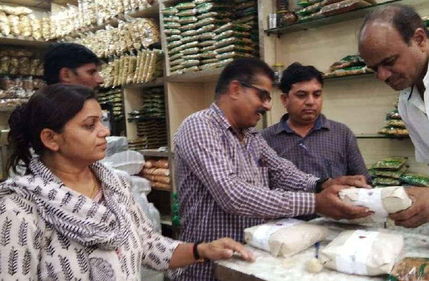 दीपोत्सव के पहले खाद्य विभाग की टीम उतरी बाजार में