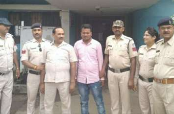 एनटीपीसी के वरिष्ठ प्रबंधन ने  साथी के साथ मिलकर चुराए कंगन, जानिए पुलिस ने कैसे पकड़ा
