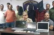 Surat News; पहले बाइक चुराते फिर चोरी और लूट की वारदातों को अंजाम देते