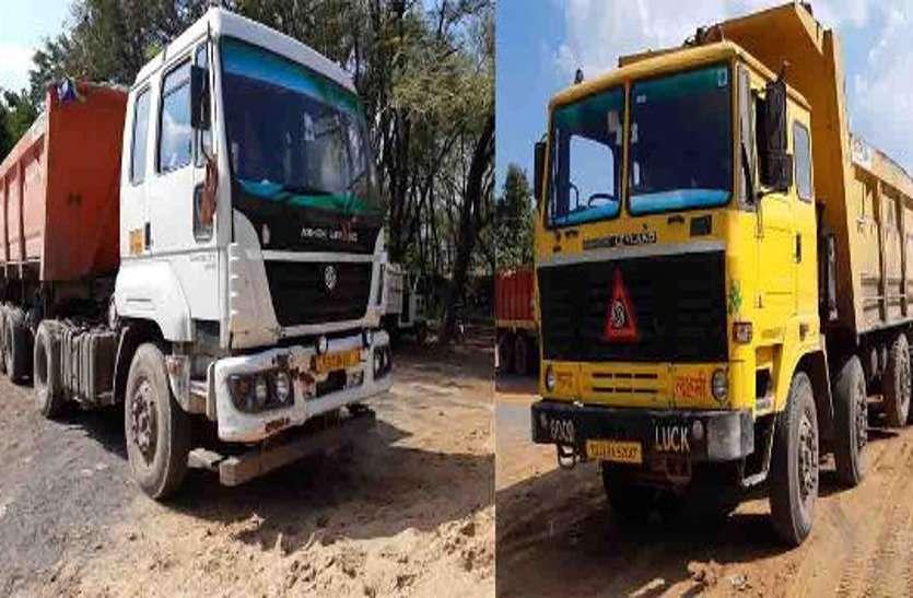 खनिज विभाग के औचक निरीक्षण में अवैध तरीके से खनिज परिवहन करते दो वाहन पकड़ाए