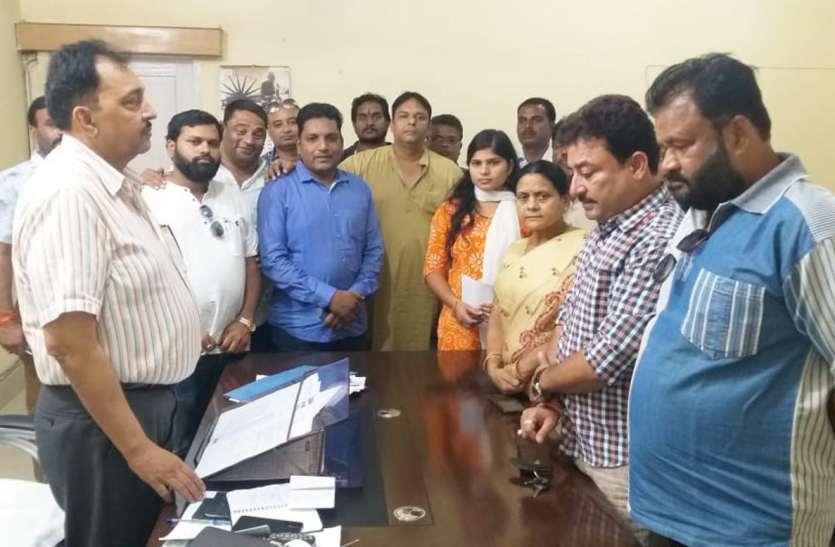 अप्रत्यक्ष चुनाव और नपा के सीमा वृद्धि पर भाजपा ने विरोध जताया