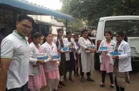जिले में असंचारी रोगों की घर-घर पहुंचकर जांच करने का कार्य शुरू, देखें वीडियो