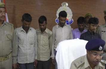 तालाब से मछली चुराने के लिए चोरों ने युवक की कर दी हत्या, एसपी ने किया खुलासा
