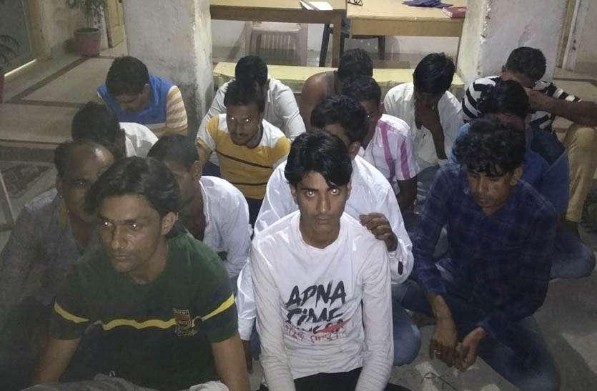 जयपुर-कोटा राष्ट्रीय राजमार्ग स्थित होटल में हो रहा था ये गंदा काम, पुलिस ने छापा मार 15 जनों को किया गिरफ्तार