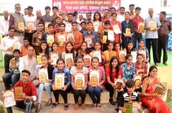 बांसवाड़ा : 68 फीसदी सहस्त्र औदिच्य ब्राह्मण बेटियों ने पाया मुकाम, तो समाज गदगद, विभिन्न उपलब्धियों पर कुल 312 प्रतिभाओं का सम्मान