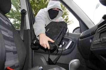 पुलिस ने व्यापारी को रातभर थाने में बिठाए रखा और चोर उड़ा ले गया रुपयों से भरा बैग, अब खाकी के उड़े होश
