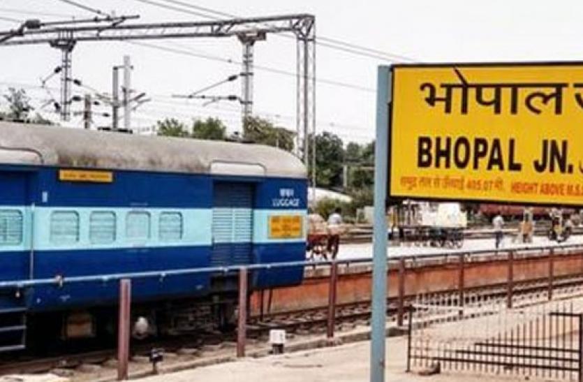 भोपाल स्टेशन के नए भवन में शुरू हुई  नई सेवाएं, रोजाना 10 हजार यात्रियों को होगा फायदा