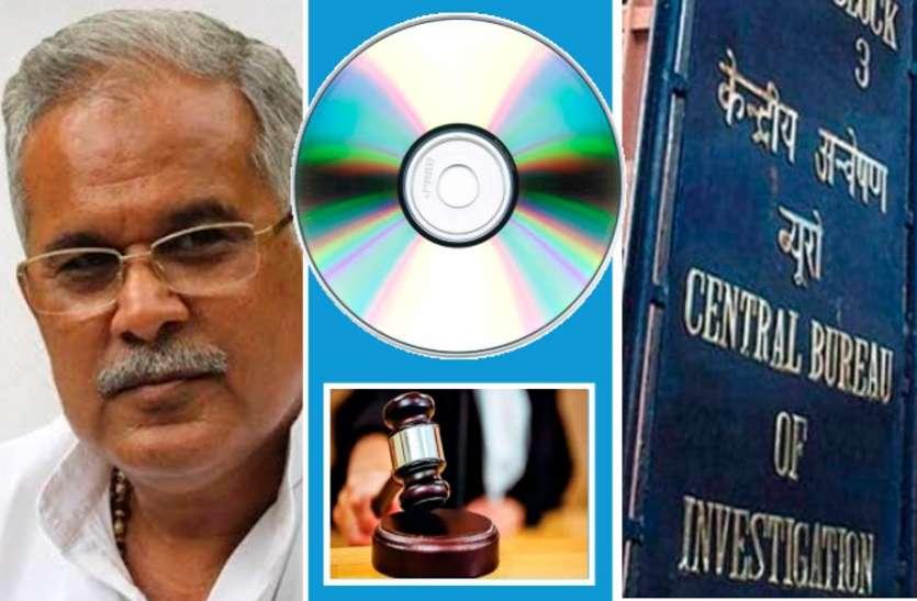 सेक्स सीडी कांड : सुप्रीम कोर्ट ने CM भूपेश बघेल से पूछा- केस कहीं और क्यों न ट्रांसफर कर दिया जाए